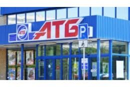 Магазини АТБ Продукти - монтаж охоронних систем!