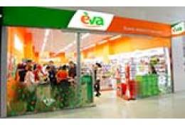 Магазины ЕВА - установка систем видеонаблюдения и охранных систем!