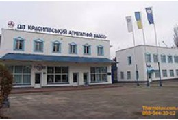 Установлена система цифрового видеонаблюдения на Красиловском агрегатном заводе.