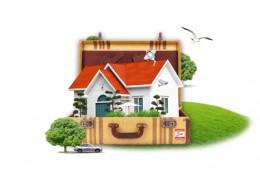 Охорона квартир, котеджів, магазинів та підприємств, ...